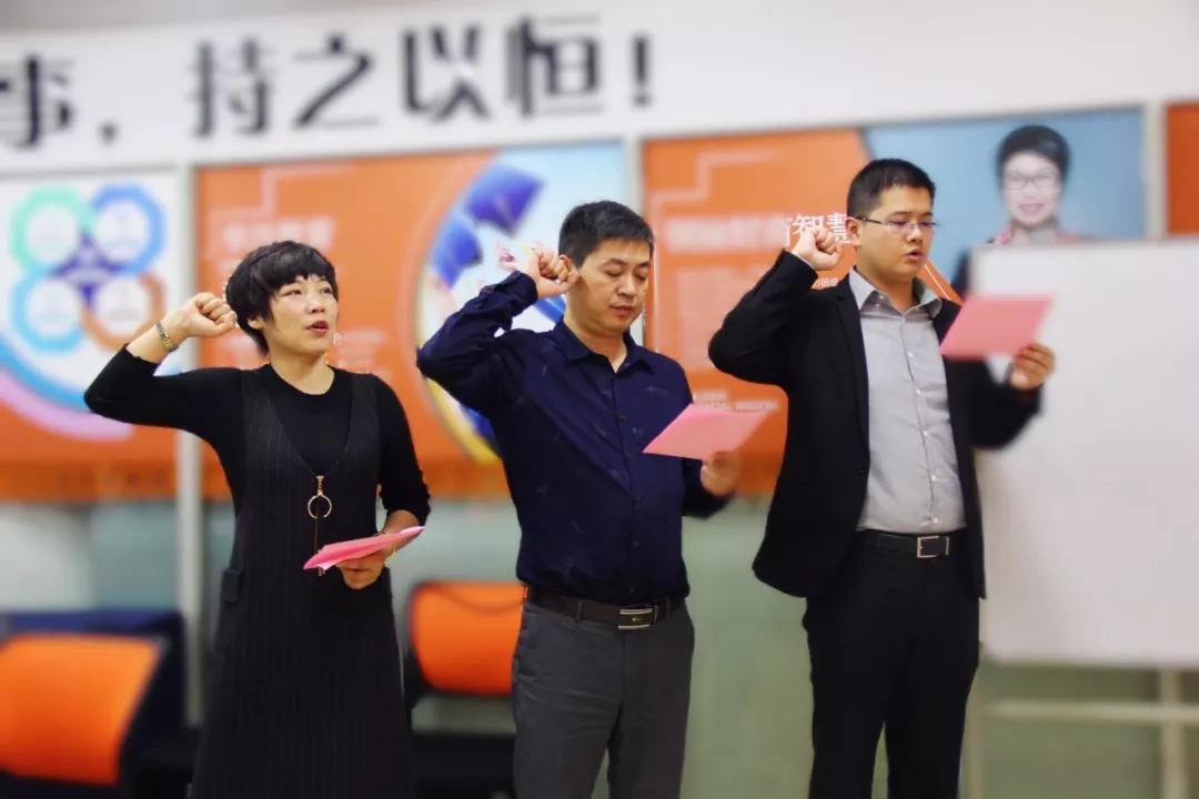 林海燕副总裁图片